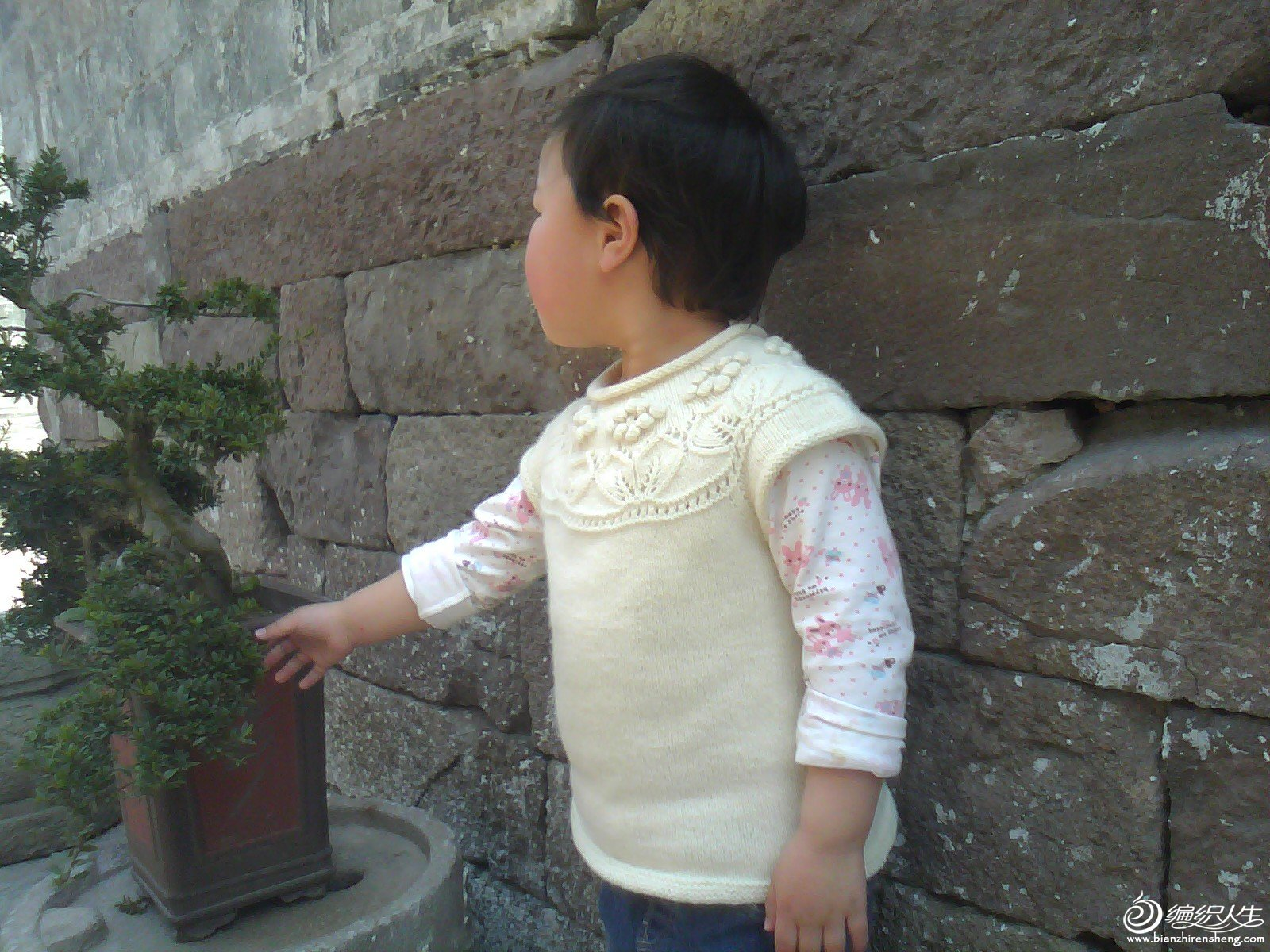 Img09_2012-04-01.JPG