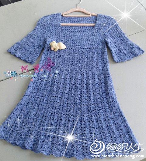 甜蜜的负担---裙式上衣.jpg