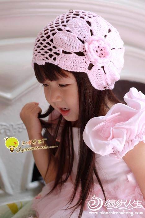 粉色帽子.jpg