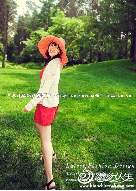 nEO_IMG_A5.jpg