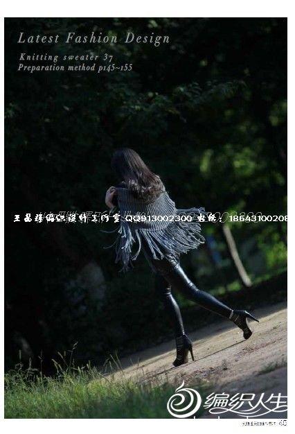 nEO_IMG_A45.jpg