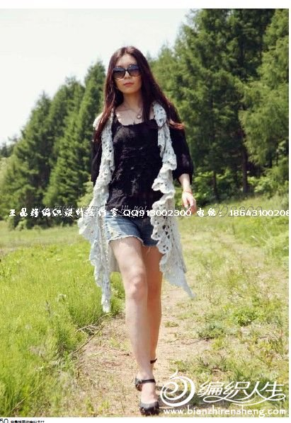 nEO_IMG_A50.jpg