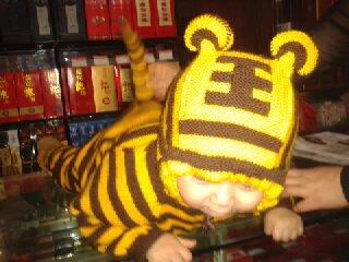 老虎衣是自己织的