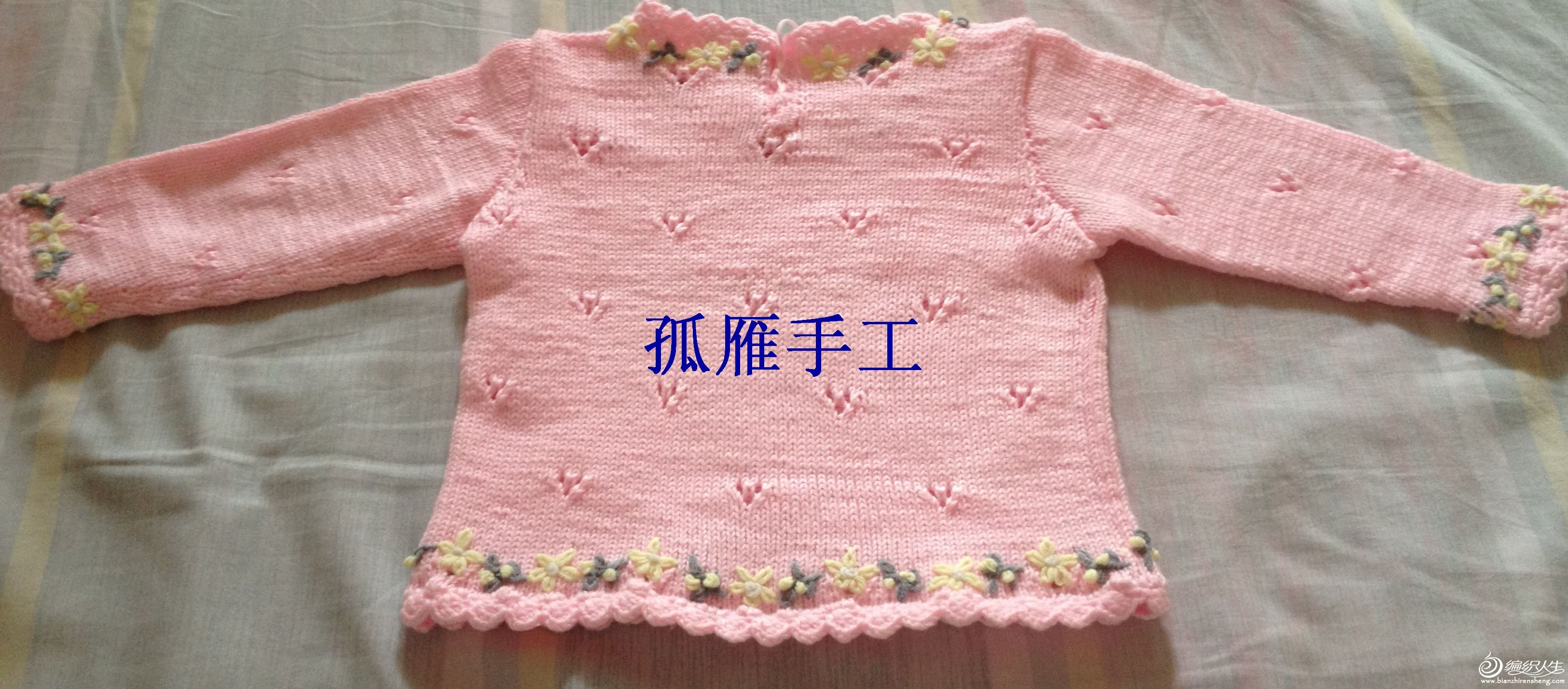 粉色绣花毛衣,2岁可以穿