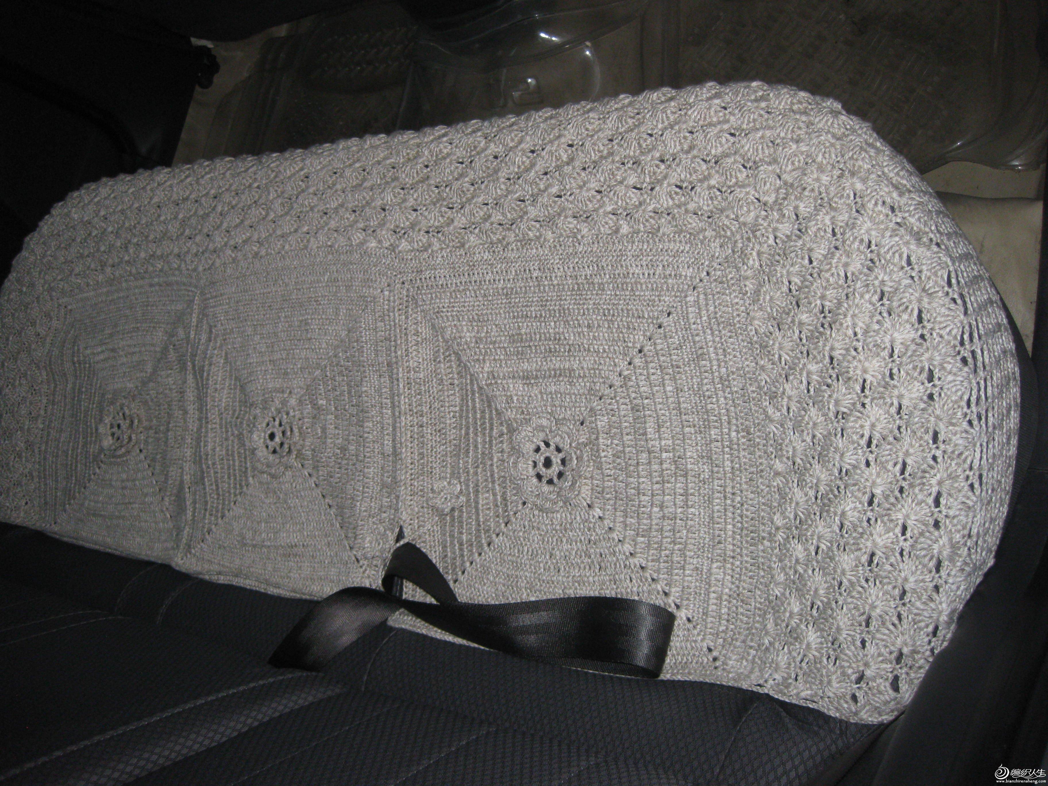 车垫003.jpg