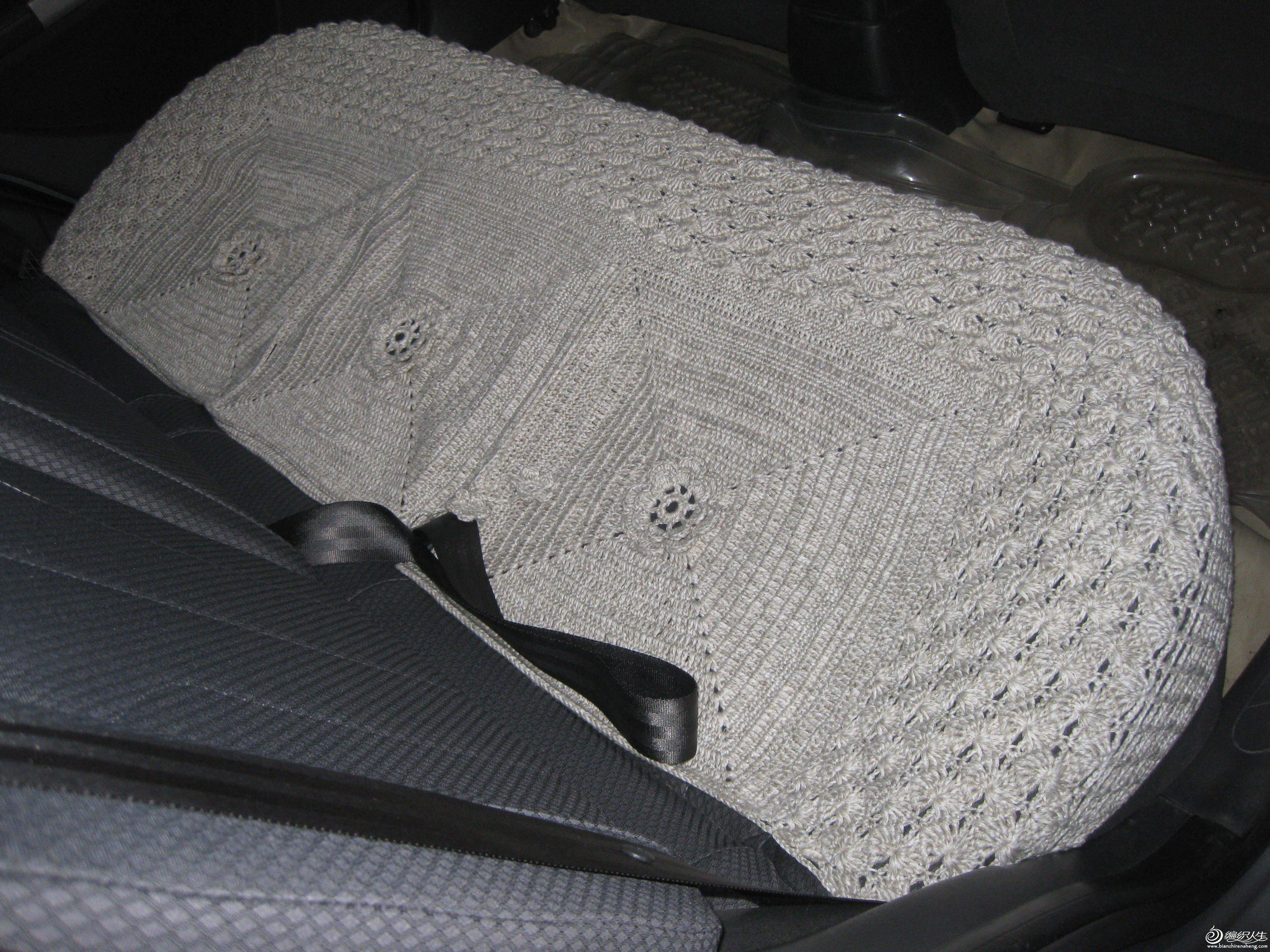 车垫007.jpg