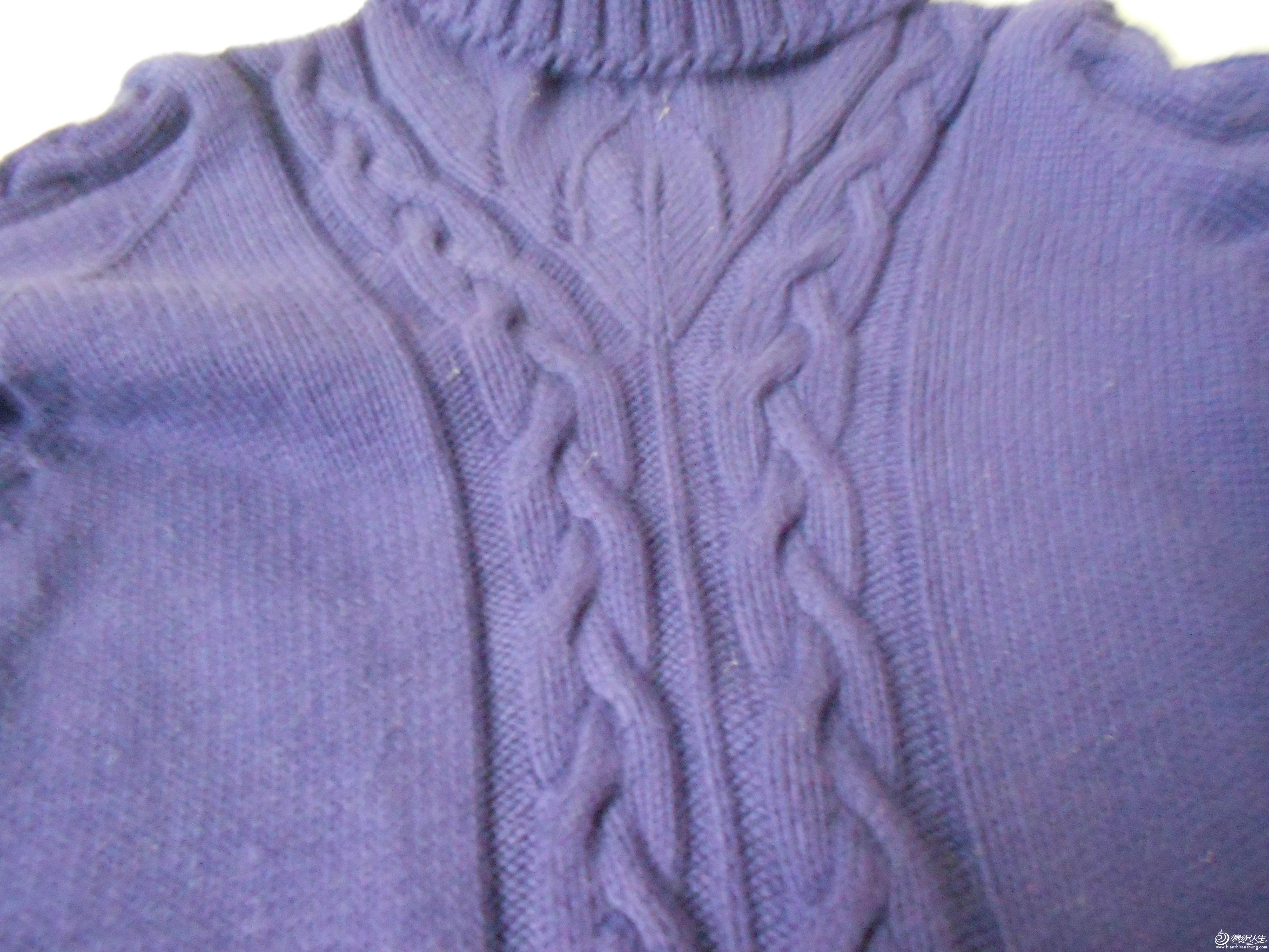 我仿的毛衣领子有改动