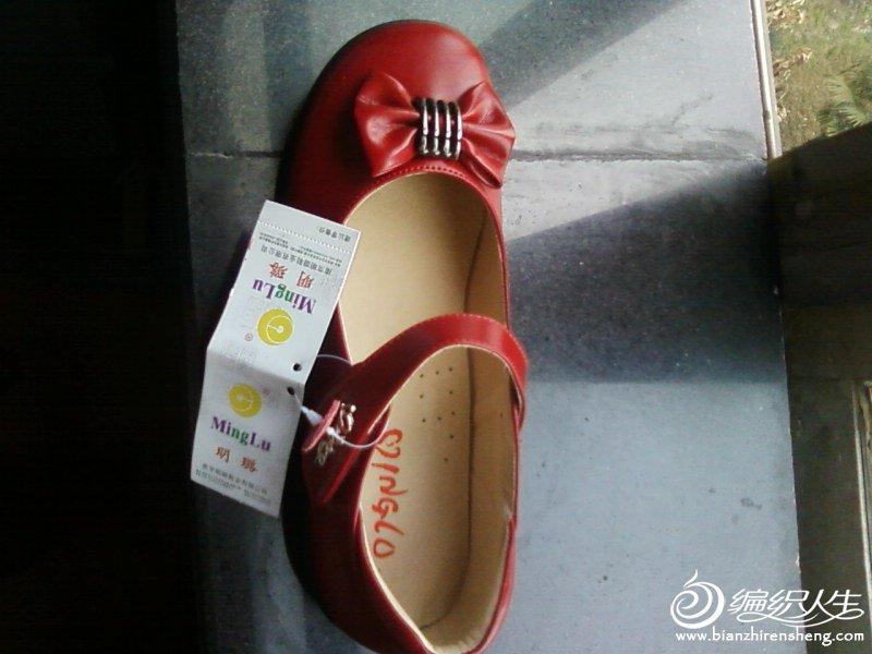 明璐全新皮鞋37码内长23.5,50元