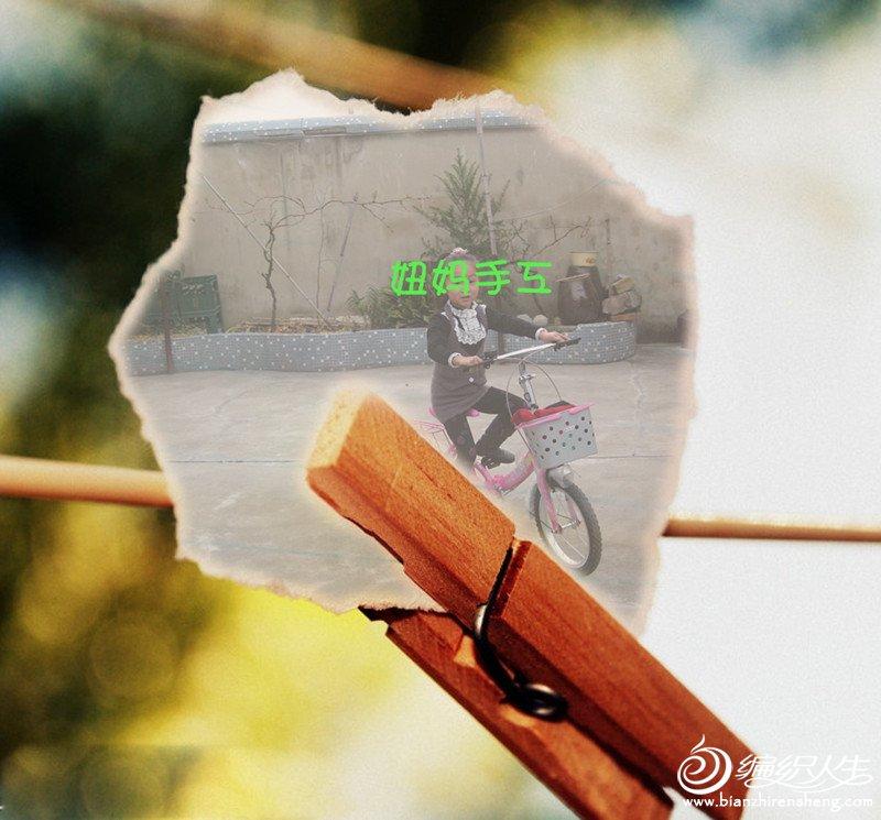 照片 023_副本.jpg