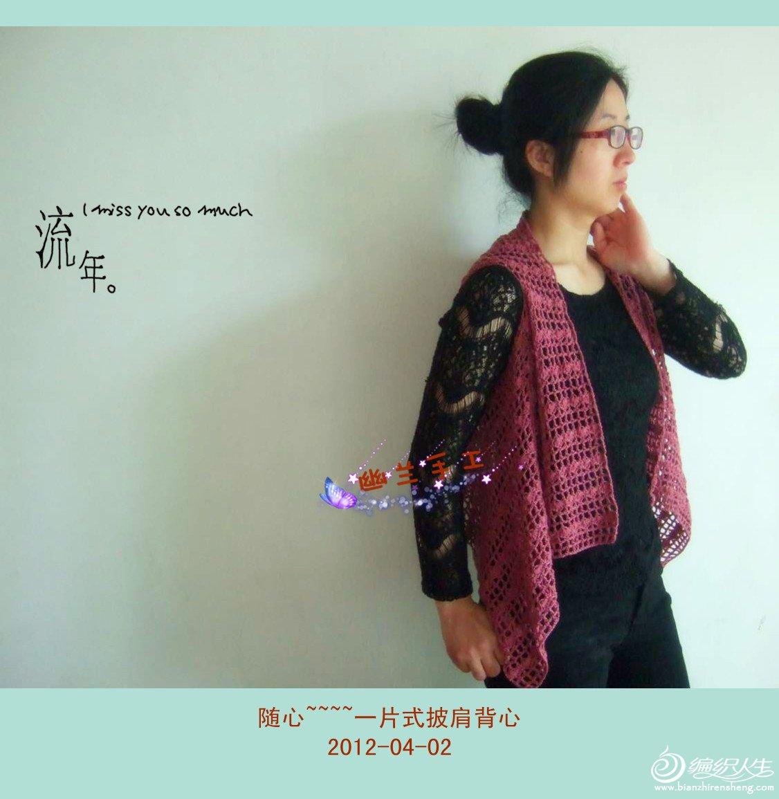 DSCF7355-1280_副本.jpg