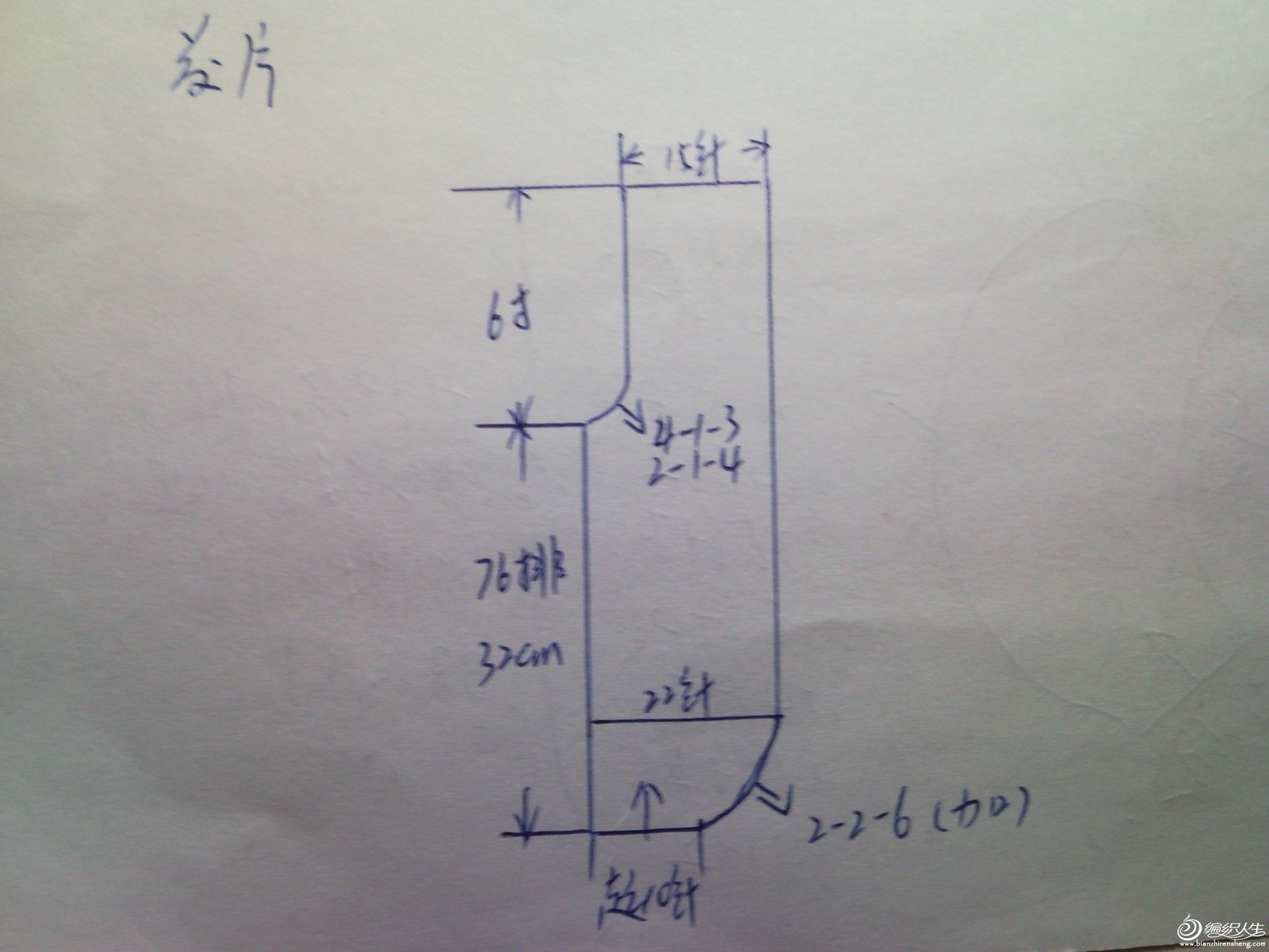 SNC00869.jpg