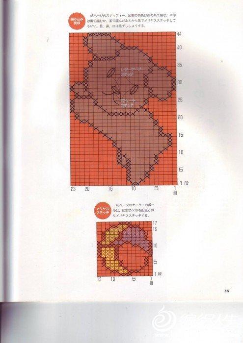 电子书21.jpg