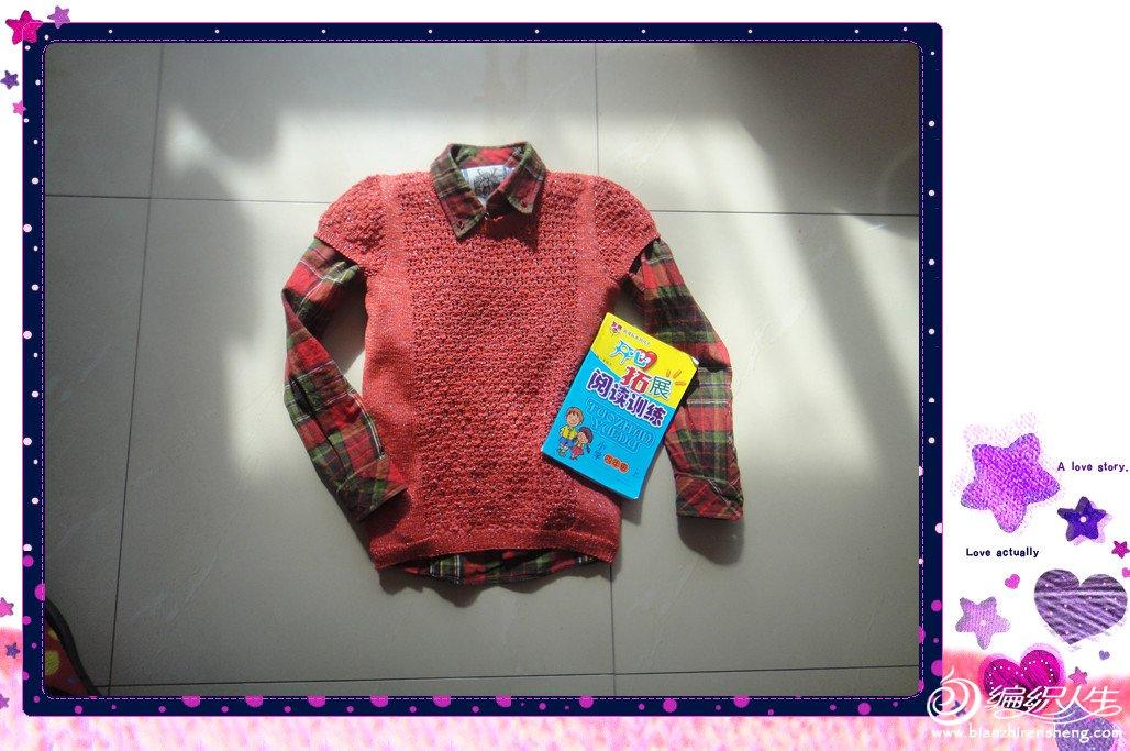 DSC03246_副本.jpg
