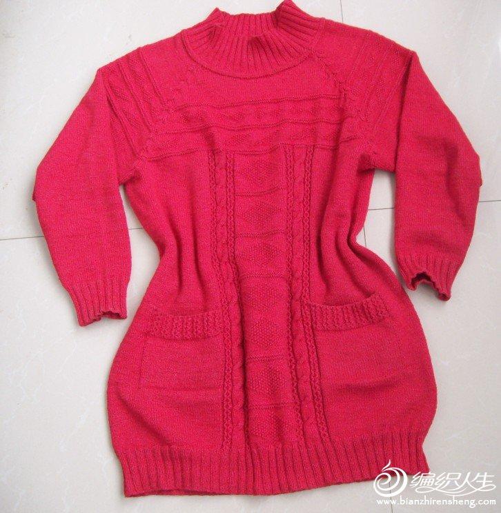 长款纱绒线衣服