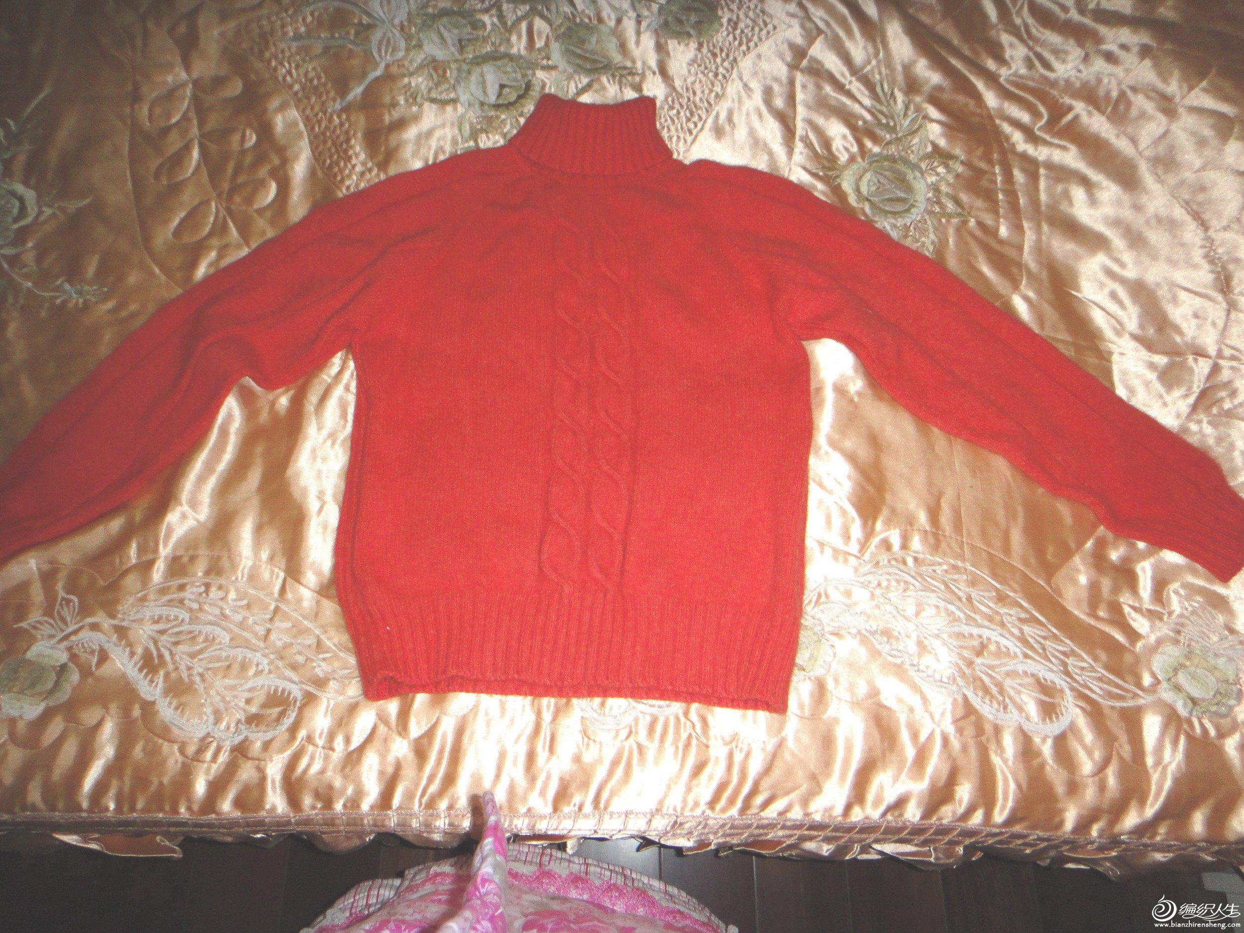 冬天打底的羊绒衣.jpg