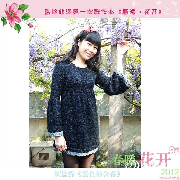 顺德猫 -黑色郁金香2.jpg