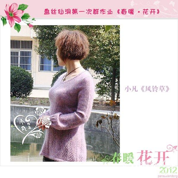 小凡-风铃草2.jpg