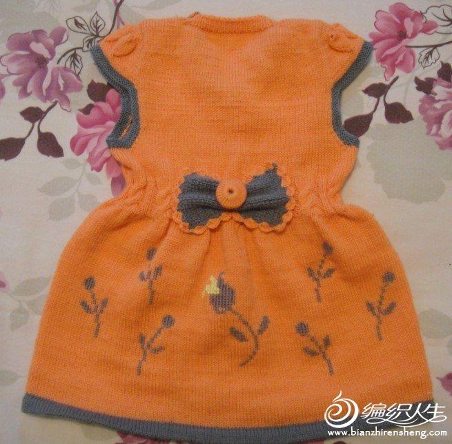 童裙背面.jpg