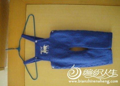蓝色背带裤.jpg