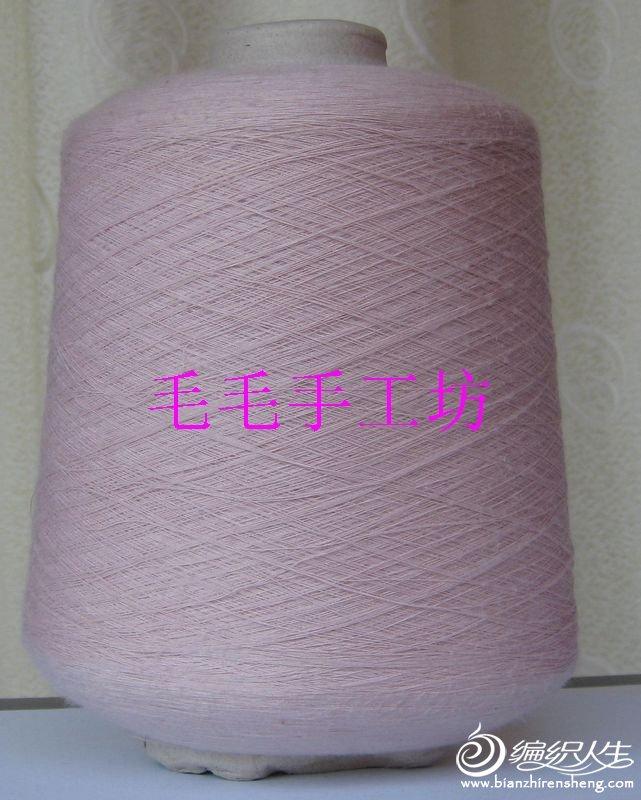 丝羊绒灰粉色.jpg