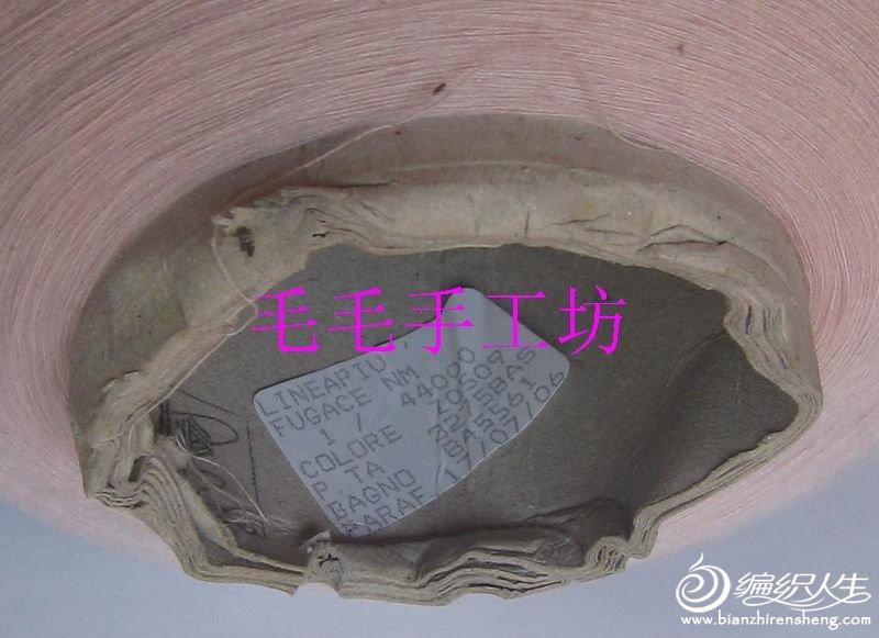 丝羊绒灰粉色筒标.jpg