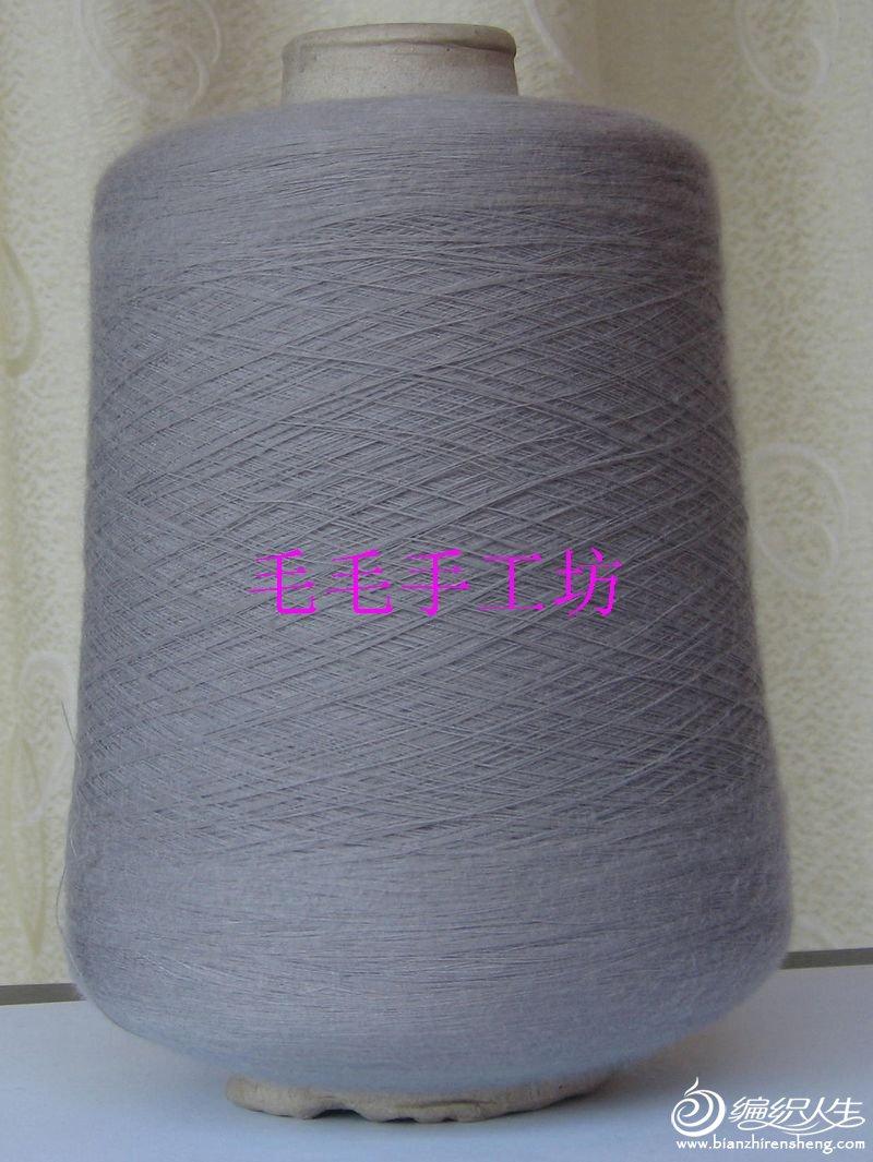 丝羊绒灰色1.jpg