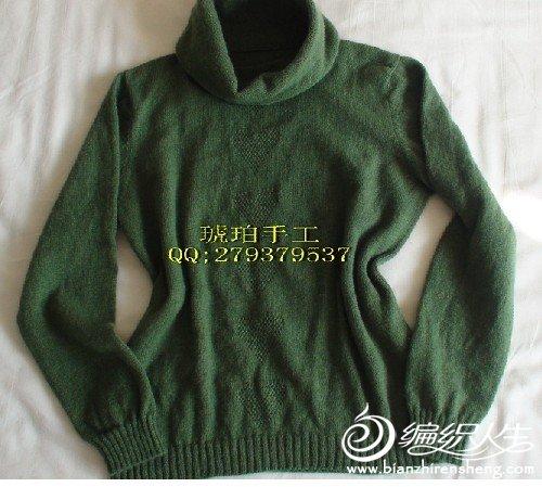 苹果绿乱领羊绒衣衣