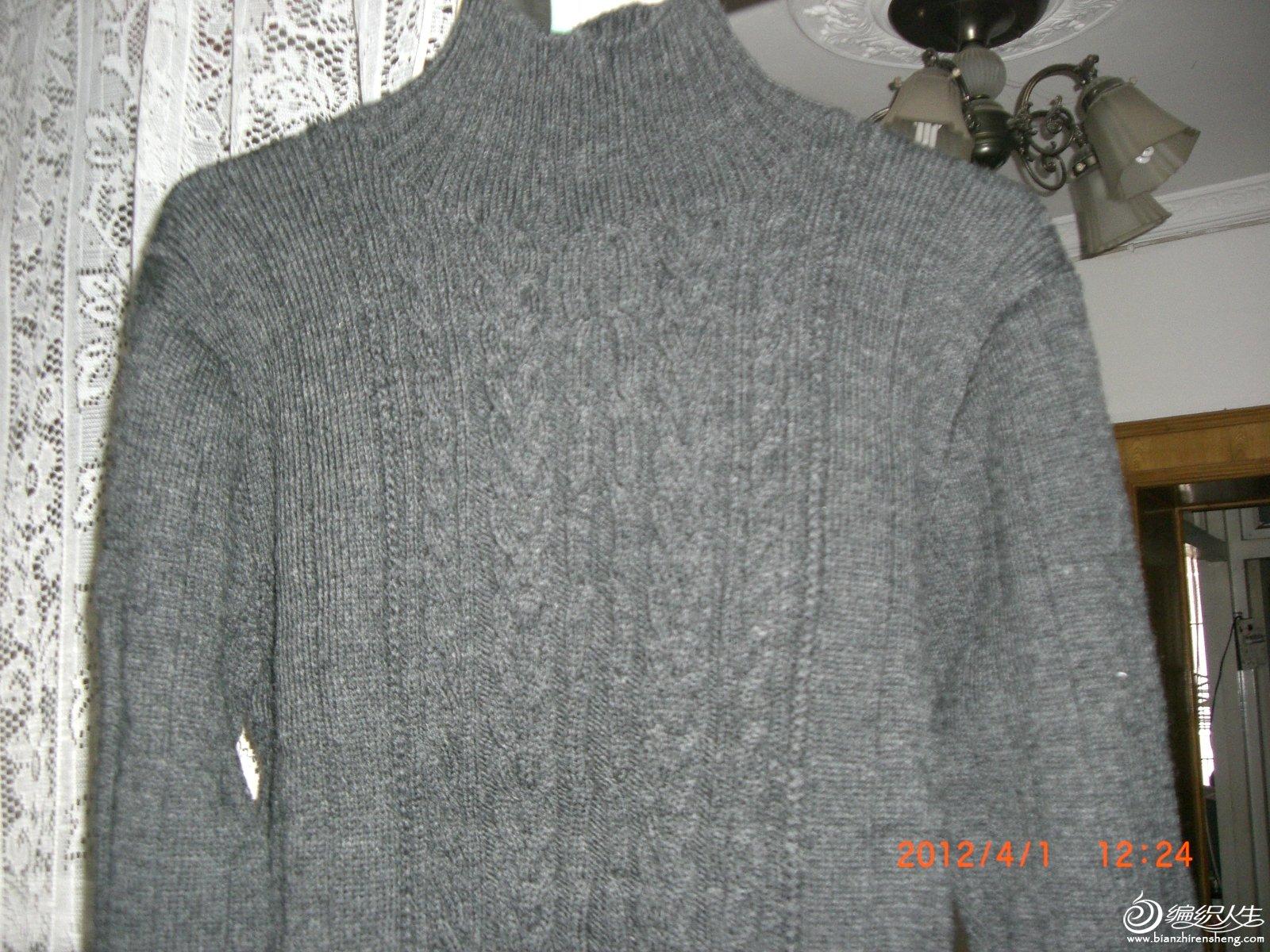 儿子的羊毛衫.JPG