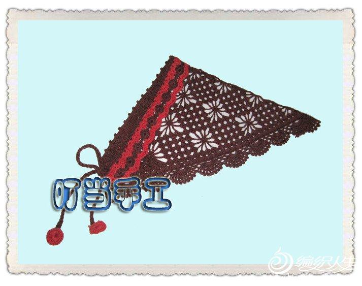 三角巾1.jpg