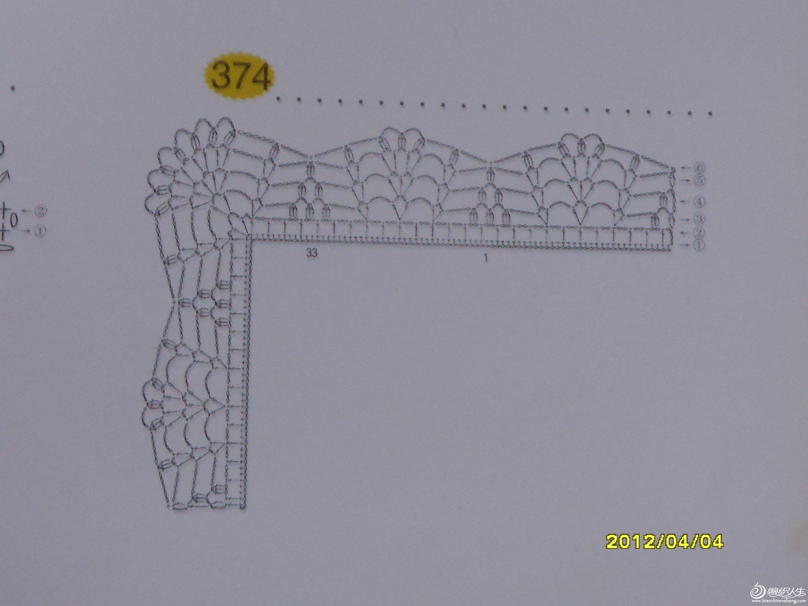 SDC10416.JPG