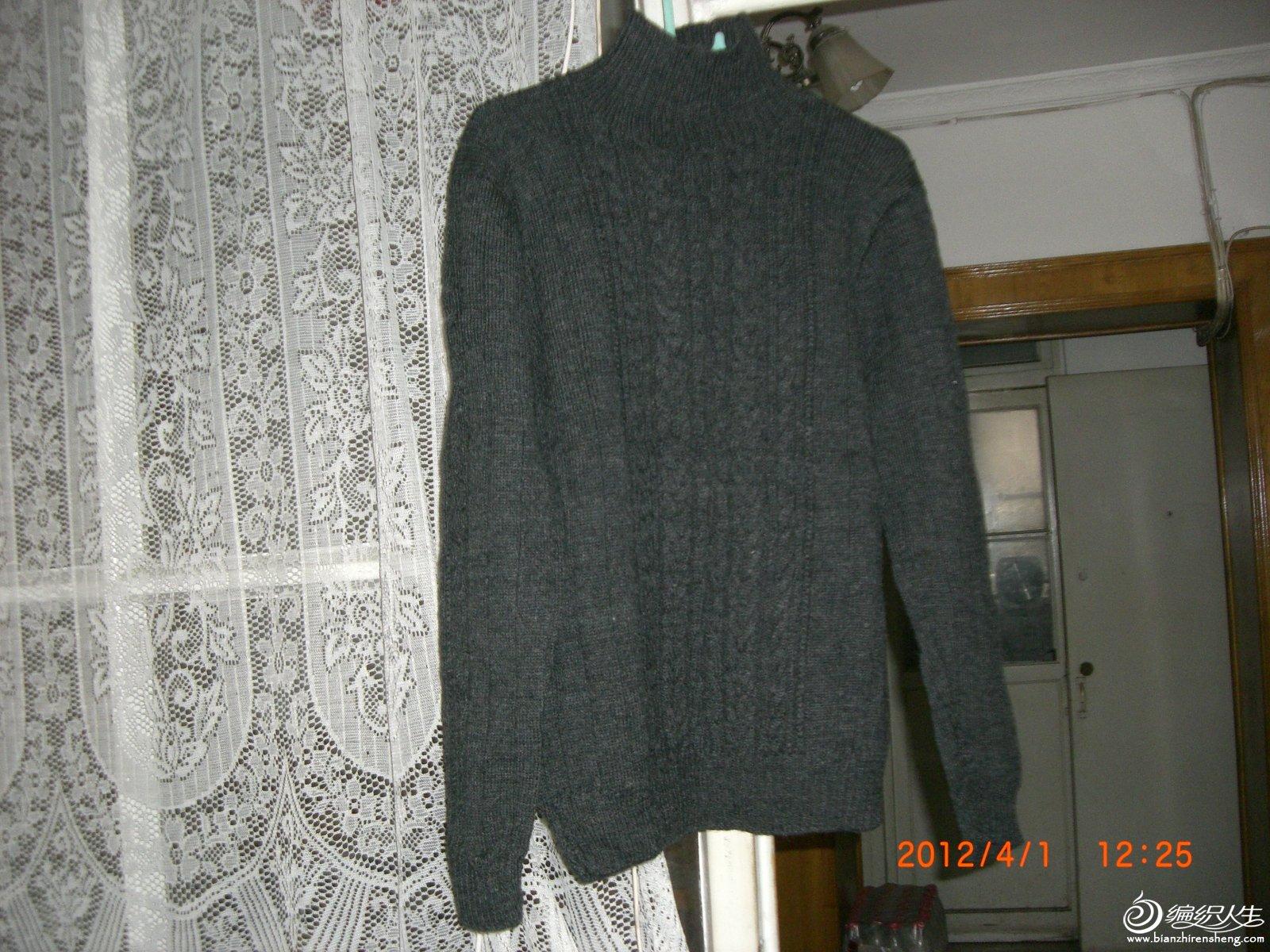 儿子的毛衣 (2).JPG