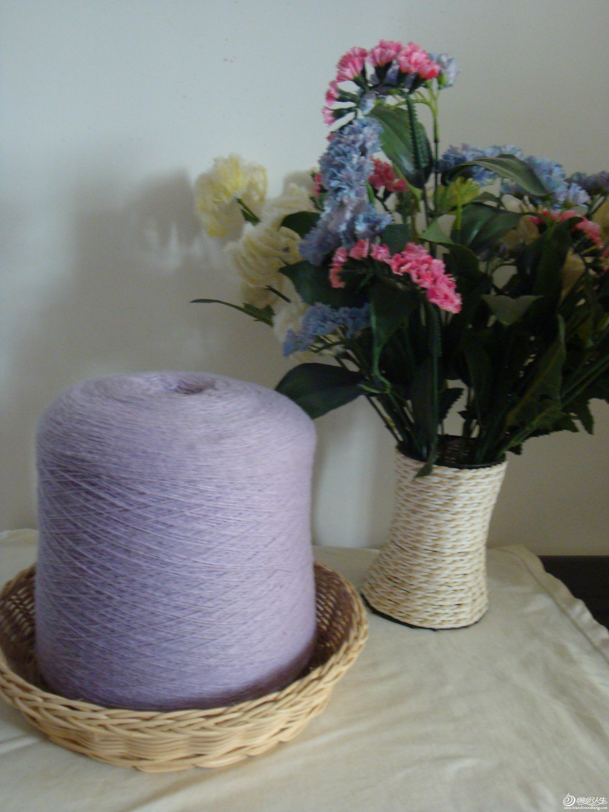 羊仔毛兔毛 茄紫.JPG