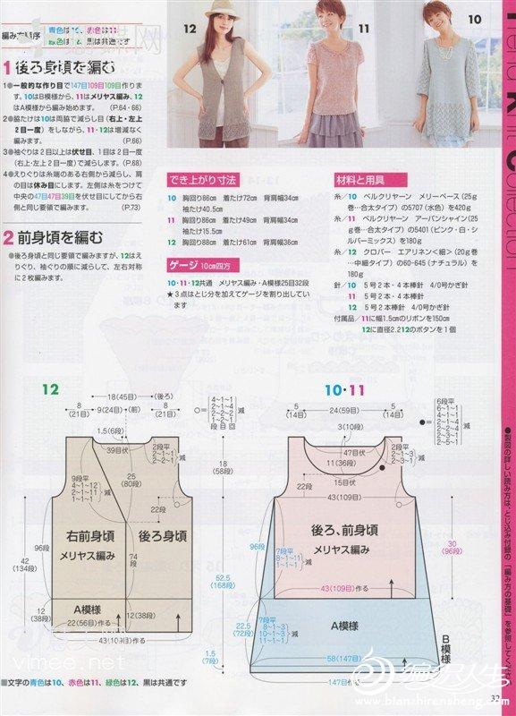 衣1.jpg