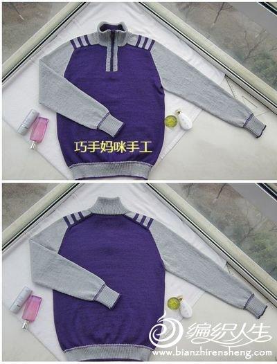 成衣2-.jpg