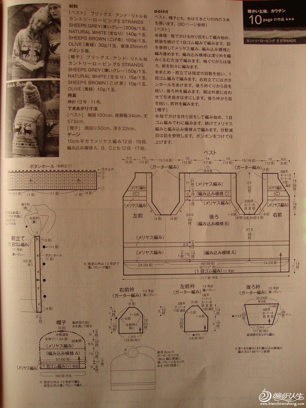 毛线球NO.151-2011秋号DSC01125a.JPG