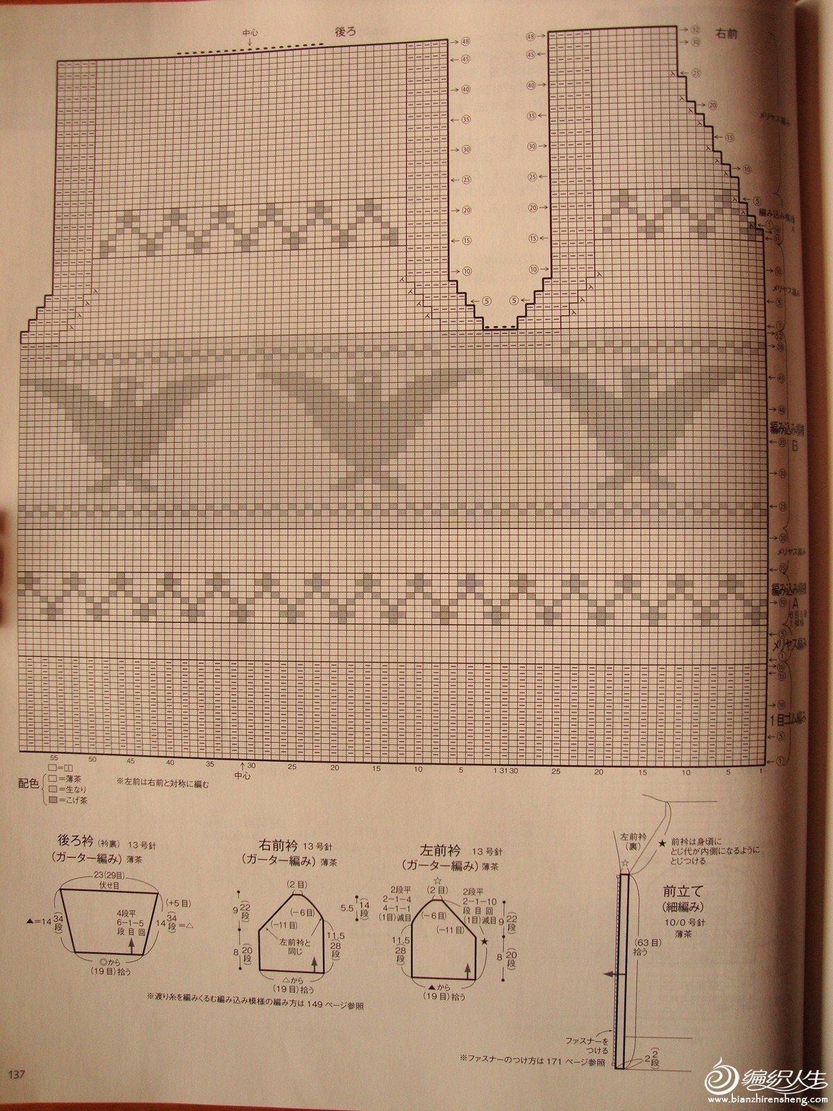 毛线球NO.151-2011秋号DSC01125d.JPG
