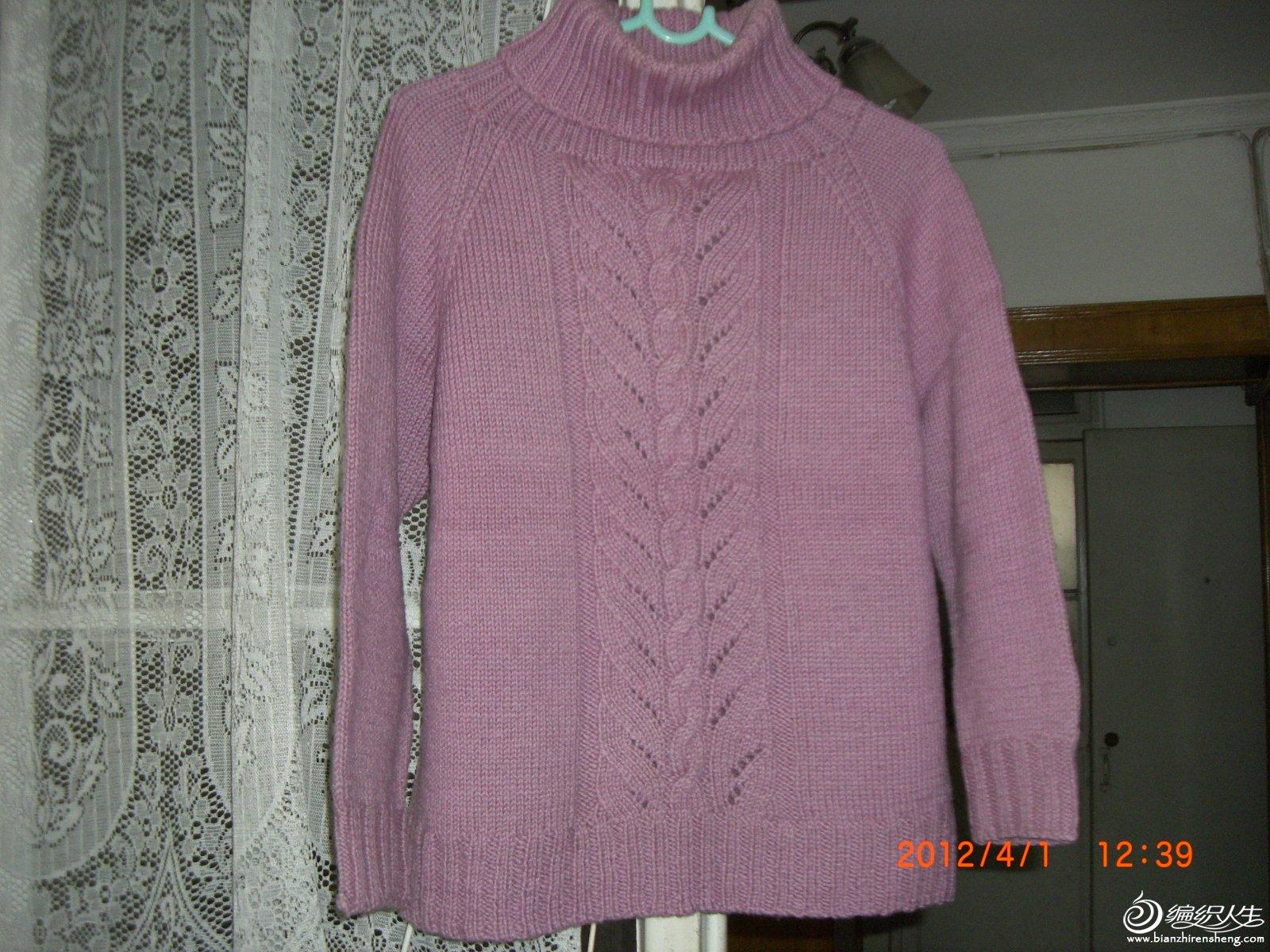 女士套头毛衣款式_编织复古长款套头毛衣