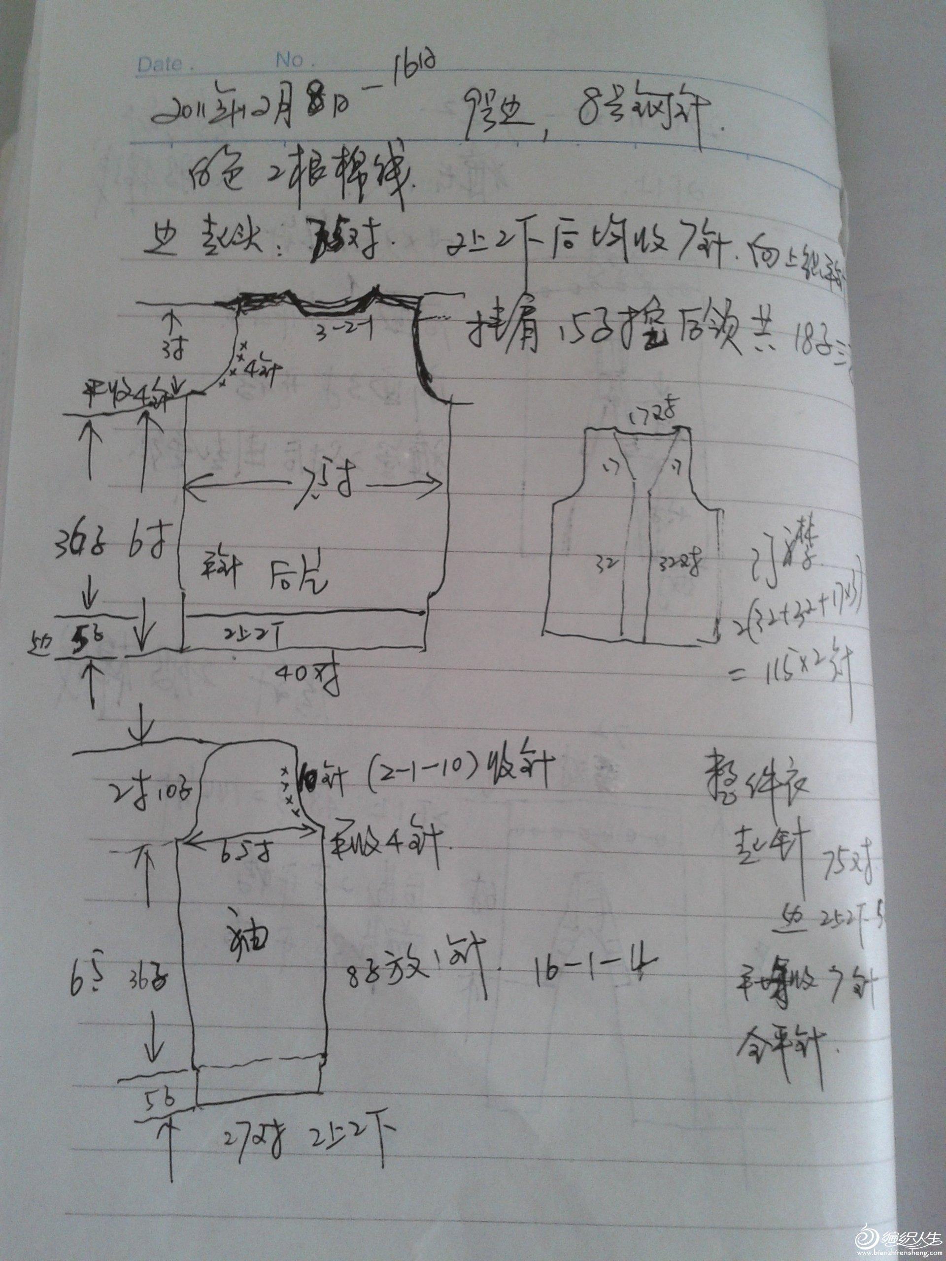 2012-04-06 09.41.54.jpg