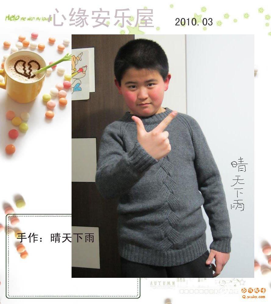 晴天下雨2图.jpg