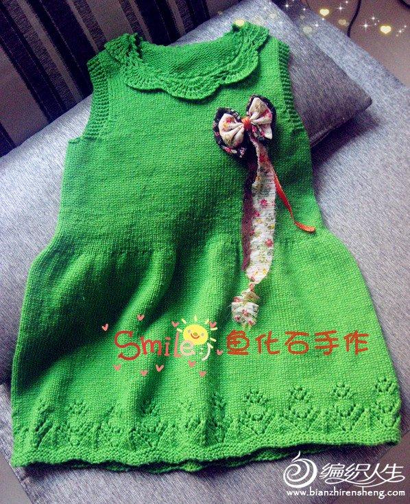 绿娃娃裙.jpg
