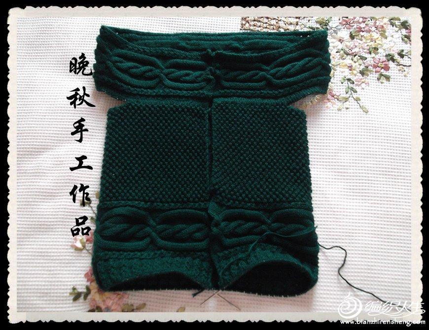 2011.10.8 490_副本.jpg