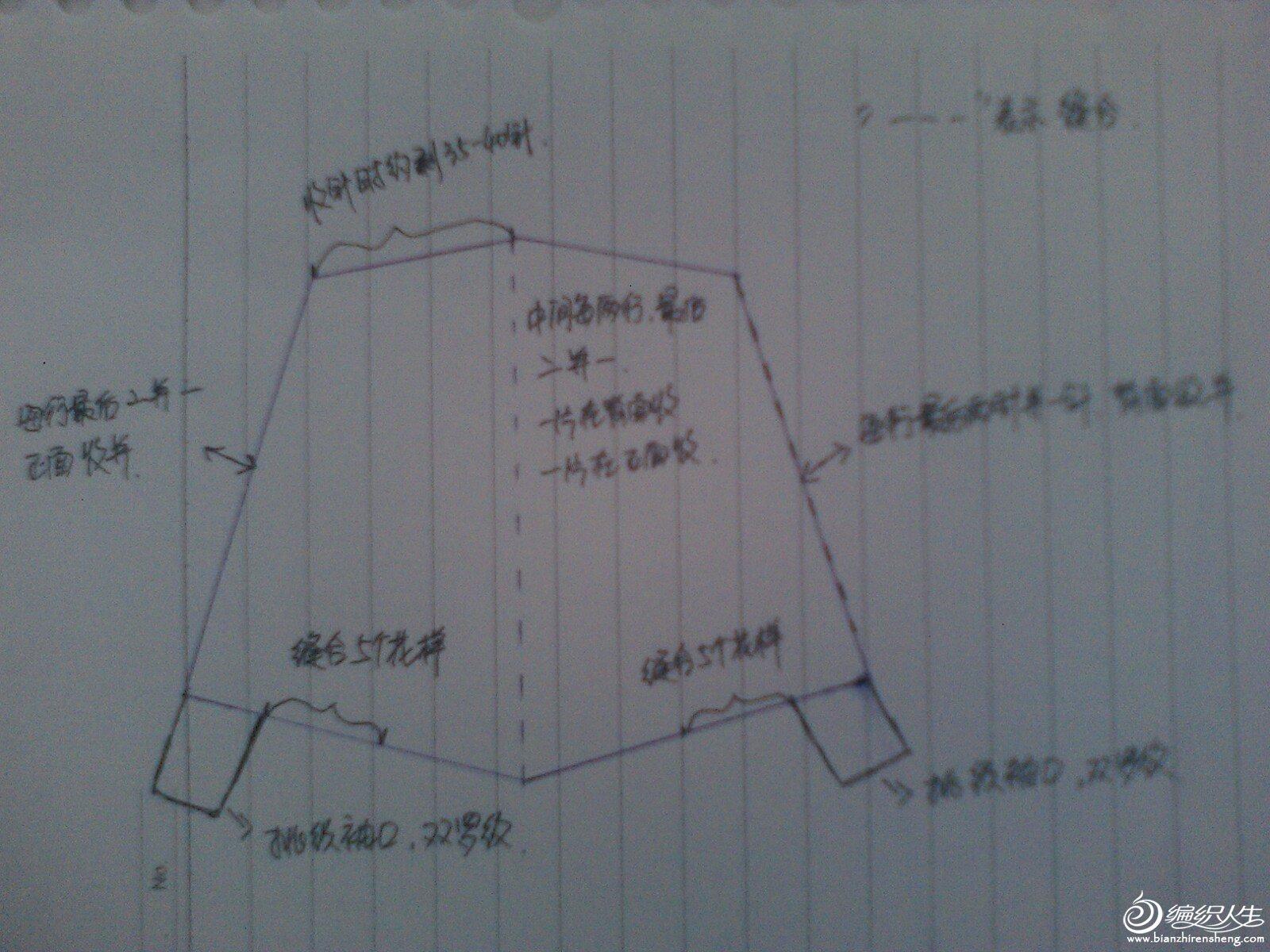 衣服尺寸样图.jpg