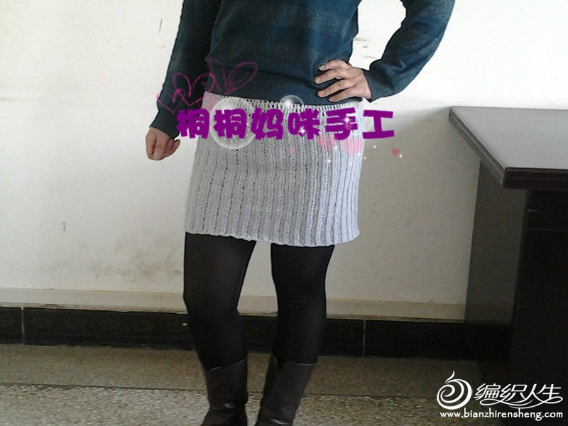 2012-04-05 19.00.55_副本.jpg