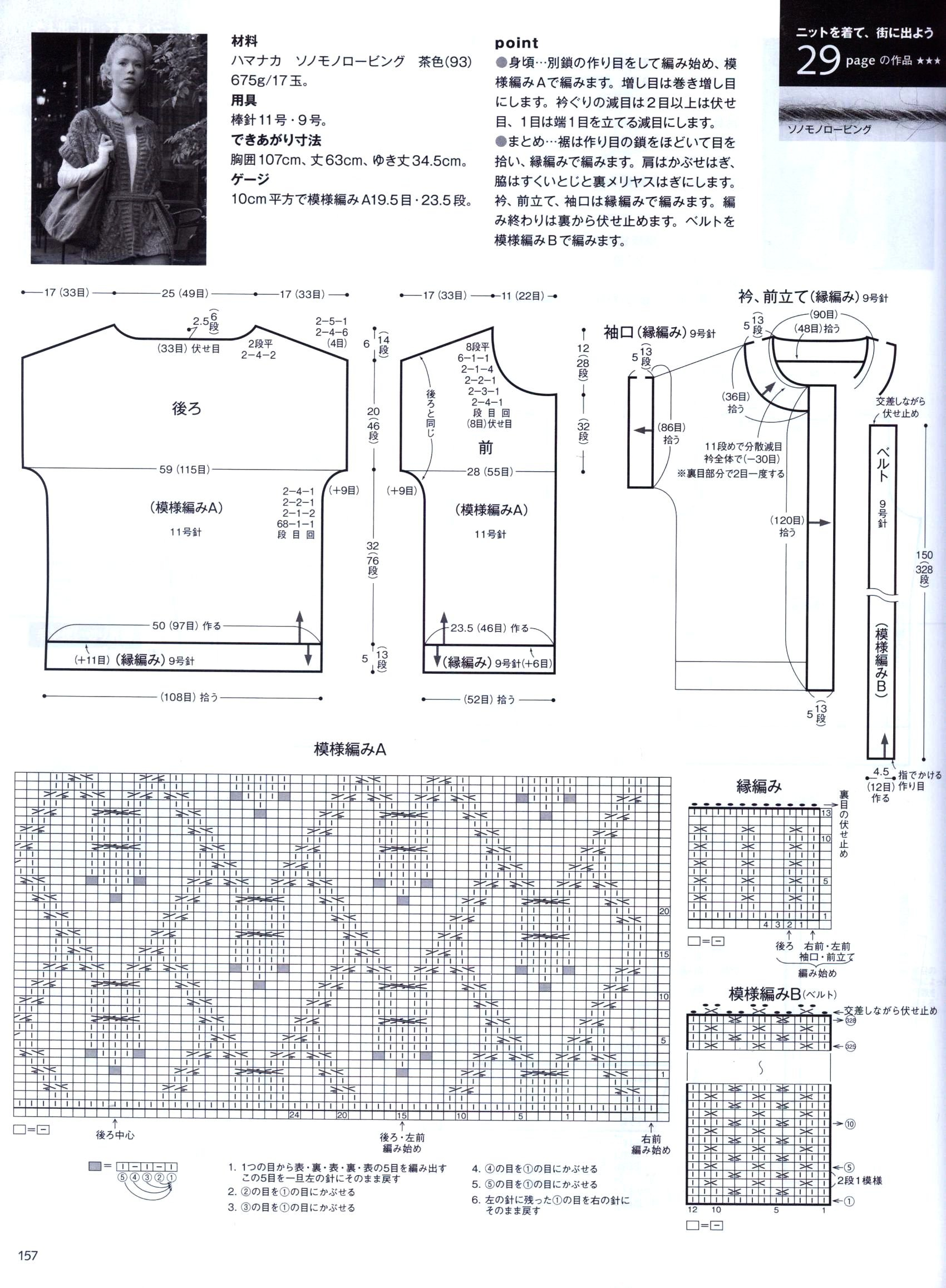 p157.jpg