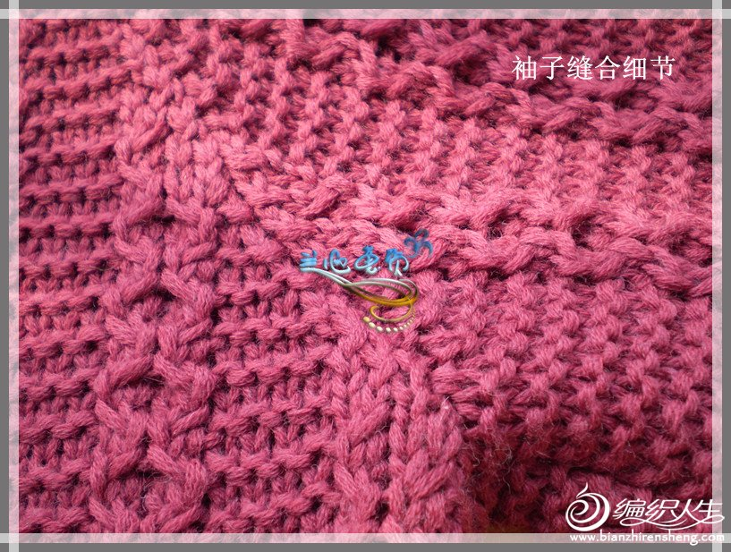 P4071513_副本.jpg
