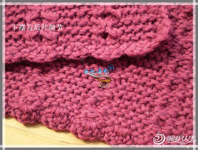 P4071514_副本.jpg