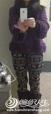 紫色毛衣1 (2).jpg