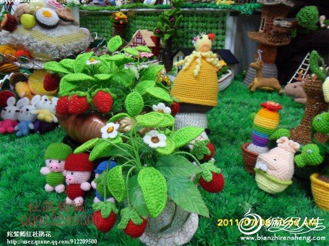 草莓盆景(1)