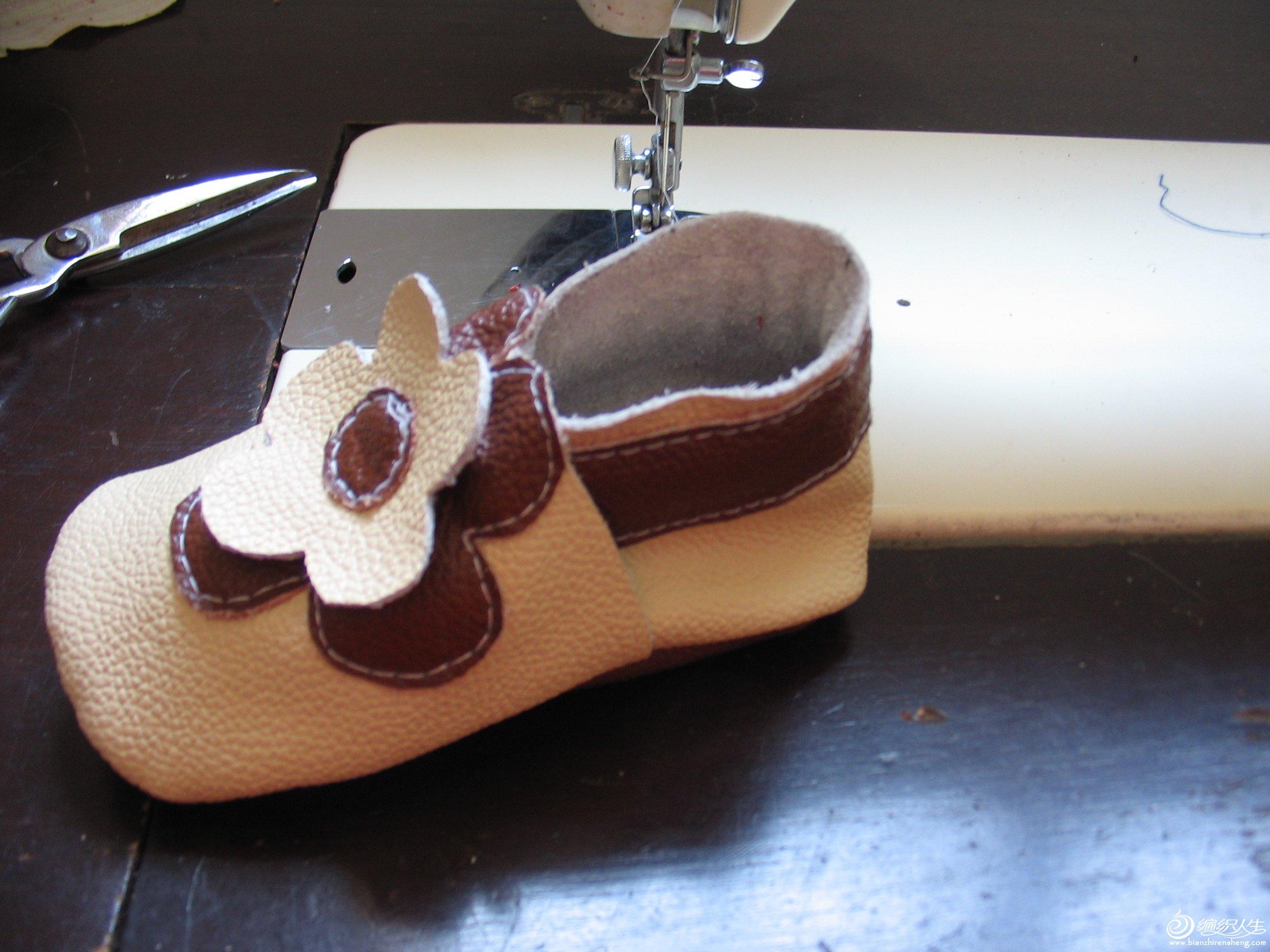 小皮鞋 013.jpg