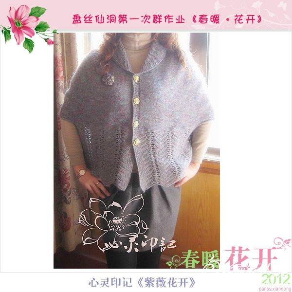 心灵-紫薇花开2.jpg